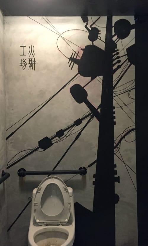 Murals by Daren Lin 大任物 seen at HOT POT 828, Brooklyn - Untitled
