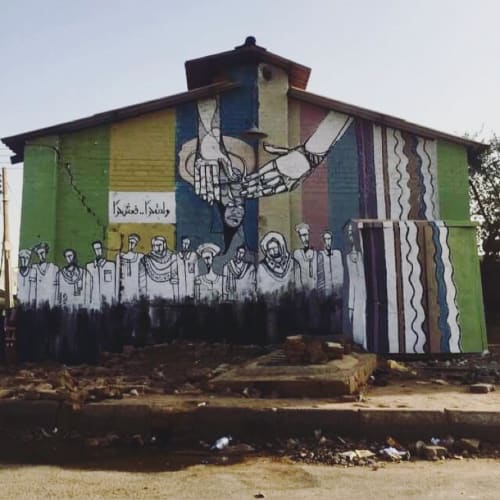 Street Murals by Galal Yousif seen at Khartoum, Khartoum - I was born free and lived free