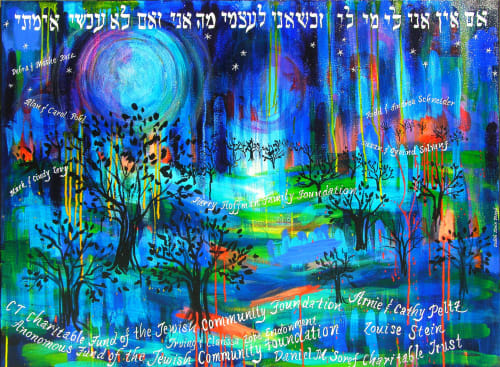 Paintings by Judith Joseph seen at Hillel Milwaukee, Milwaukee - Donor Painting
