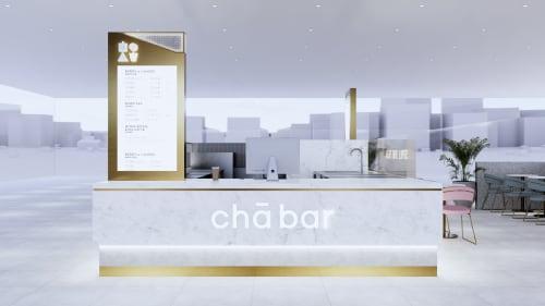 Interior Design by Studio Hiyaku seen at Casula Mall, Casula - Cha Bar