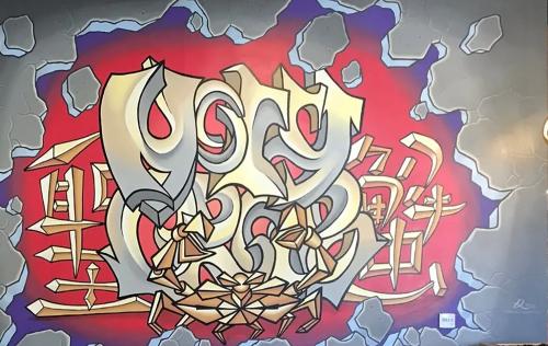 Murals by Avid Illustrations seen at Holy Crab, Arcadia - Holy Crab, Anime/Graffiti Mural