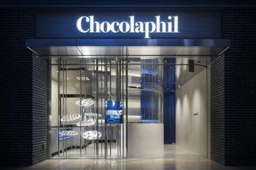 Interior Design by Roito seen at Chocolaphil エトモ自由が丘店, Meguro City - Chocolaphil etomo Jiyugaoka
