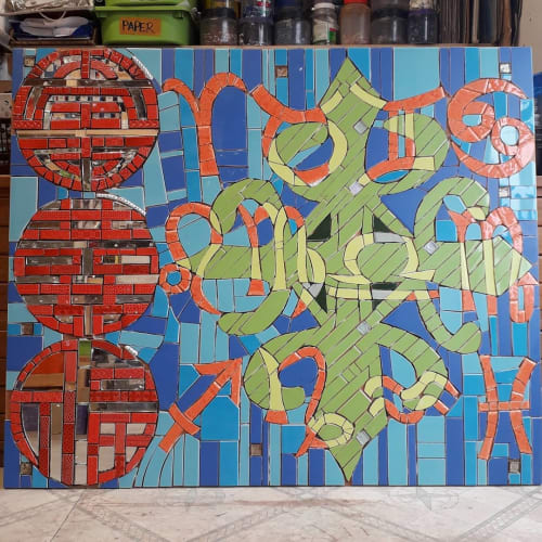 Public Mosaics by Mango Mosaics seen at Hodge Hill College, Birmingham - Unity in Diversity