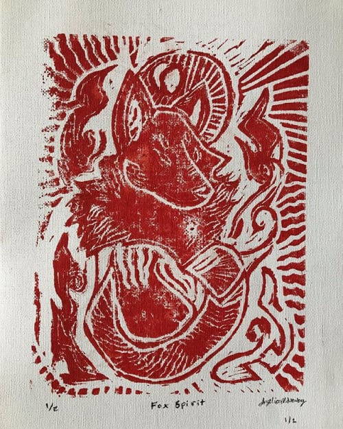 Art & Wall Decor by AmaizInk Art & Design seen at Private Residence, Orquevaux - Fox Spirit 8x10 Lino Print