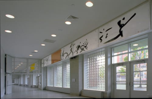 Murals by Ross Lewis Studio seen at P.S. 89, New York - Parallel Motion, 96- ft long subway wall mural installed in school lobby