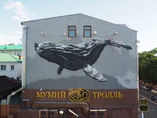 Street Murals by Murmure Street seen at Pogranichnaya Ulitsa, 6, Vladivostok - Garbage Whale