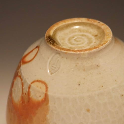 Tableware by Hamish Jackson Pottery seen at Private Residence, Chapel Hill - Wood Fired Porcelain Teabowl