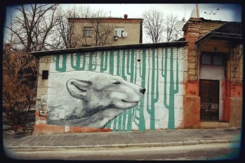 Street Murals by Arhiblazto seen at Kharkiv, Kharkiv - Witebear