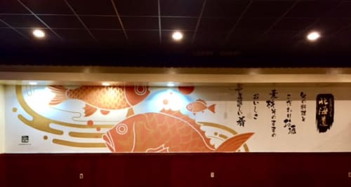 Murals by Daren Lin 大任物 seen at Hokkaido Chinese & Japanese Buffet, Orlando - Untitled