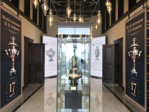 Interior Design by Morosini and Evi Style Brands of LUCI ITALIANE srl seen at Tula, Tula - Samovar Museum