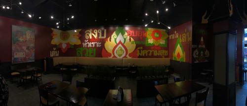 Murals by Golden Rabbit Silent Monkey seen at Silk Elephant, Pittsburgh - Silk Elephant Thai Mural