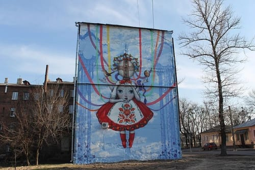 Street Murals by Arhiblazto seen at Kharkiv, Kharkiv - Girl with Embroidered dress