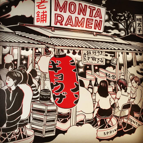 Murals by Michinori Maru seen at Monta Noodle House, Las Vegas - Interior mural for Monta ramen