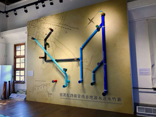 Public Sculptures by Kuenlin Tsai seen at No. 4, Dongshi Street - WATER in HSINCHU CITY