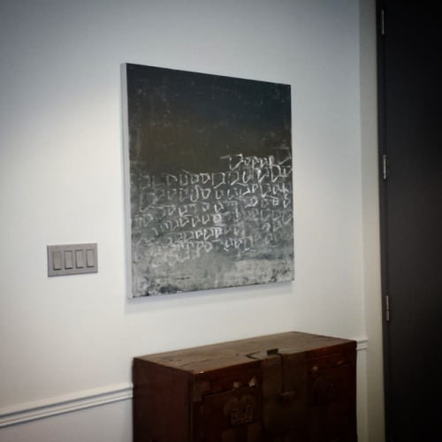 Paintings by David Fredrik Moussallem seen at Coutts Crane | Barristers & Solicitors, Toronto - A New Beginning