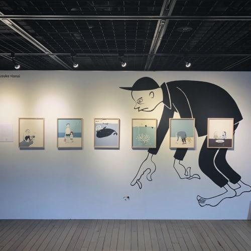 Yusuke Hanai - Murals and Art & Wall Decor