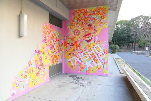 Murals by silsil seen at コクドウ43ゴウ, Kobe - UP!