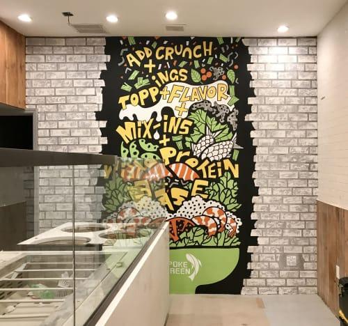 Murals by Daren Lin 大任物 seen at Pokegreen, New York - Untitled