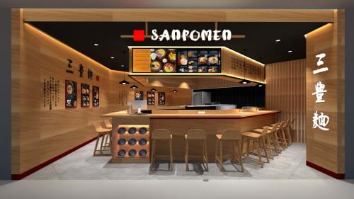 Interior Design by Studio Hiyaku seen at Sanpomen, Hurstville - Sanpomen Hurstville