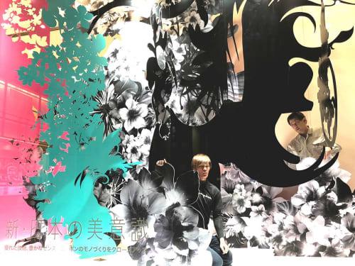 SAKURA Magic! ~New Japanese Aesthentics~ | Art & Wall Decor by Kahori Maki