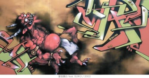 SUIKO - Murals and Street Murals