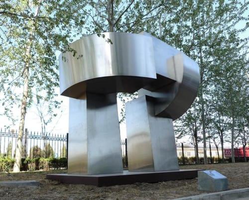 Public Sculptures by Jörg Plickat seen at Tsinghua University, Haidian Qu - Gate of the Winds