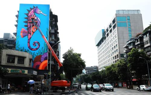 Street Murals by Cadumen seen at Dianxin South Street, Chengdu Shi - Evolution of Species?