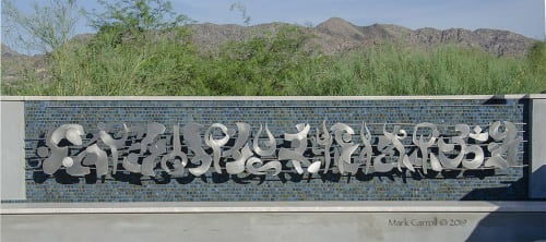 Murals by The Sculpture Studio LLC seen at Private Residence, Paradise Valley - Yoga Screen