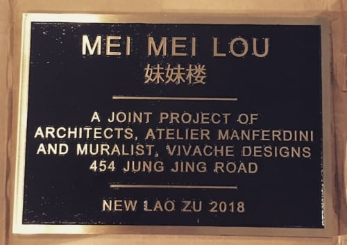 Murals by Vivache Designs at Private Residence, Los Angeles - Chinese Liberace Building (Mei Mei Lou)