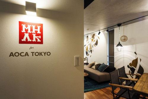 Murals by MHAK as MasaHiro AKutagawa seen at THE AOCA TOKYO SANNO, Ota City - Mural