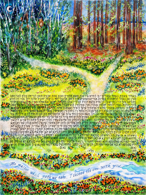 Art & Wall Decor by Judith Joseph seen at Private Residence, Los Angeles - Ketubah (illustrated marriage contract)