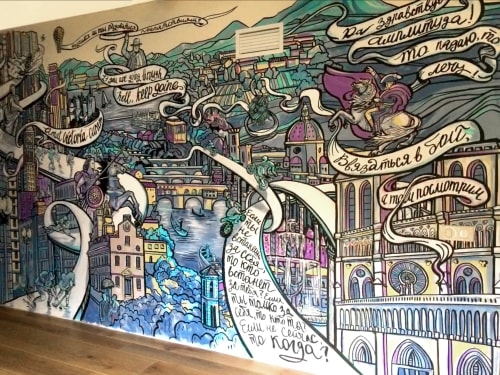 Murals by Tatiana Alisova seen at Private Residence, Moscow - Inspirational wall for business leader