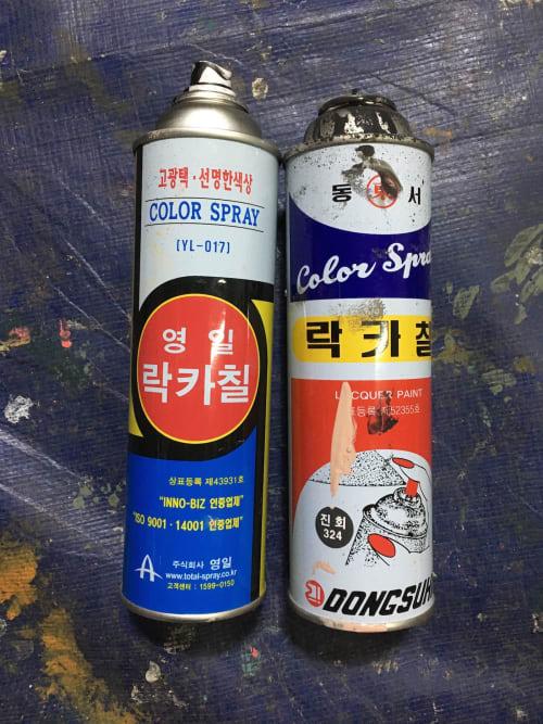 Murals by Erik Burke seen at Kangkangee Culture Village, Daepyeongnam-ro - 영도의 할머니 (Grandma of Yeongdo)