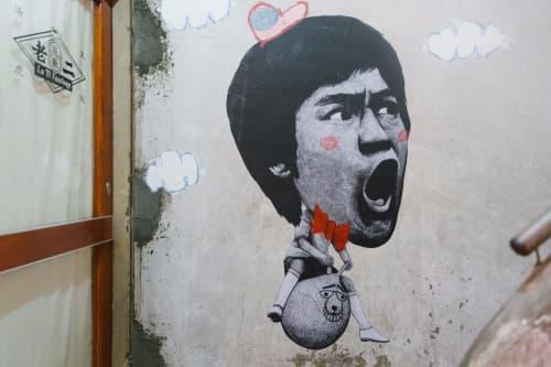 Bruce Lee Mural   Murals by HIN