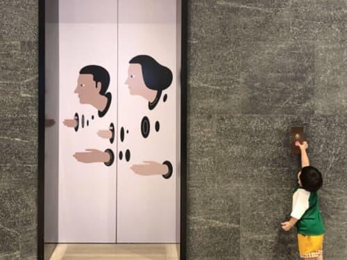 Teleport Machine's Button | Murals by Kantapon Metheekul