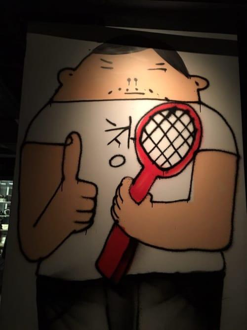 Murals by David Choe seen at Momofuku Ko, New York - Fat Boy Mural
