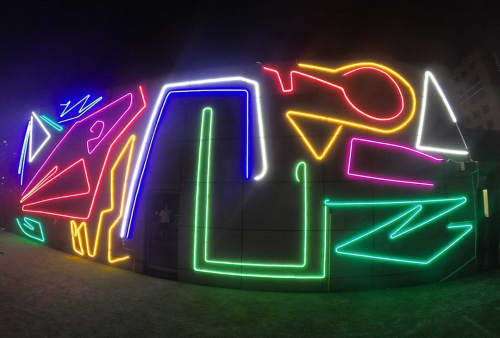 Interactive Neon Mural #3 | Art & Wall Decor by Spidertag