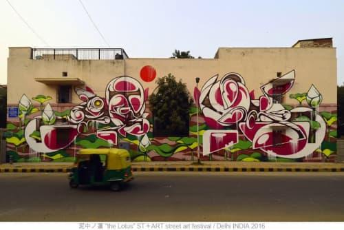 Street Murals by SUIKO - The Lotus