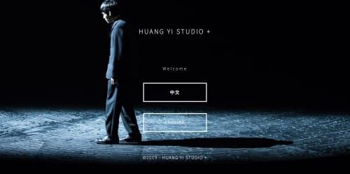 Juang Yi Studio   Art & Wall Decor by Erik Linton