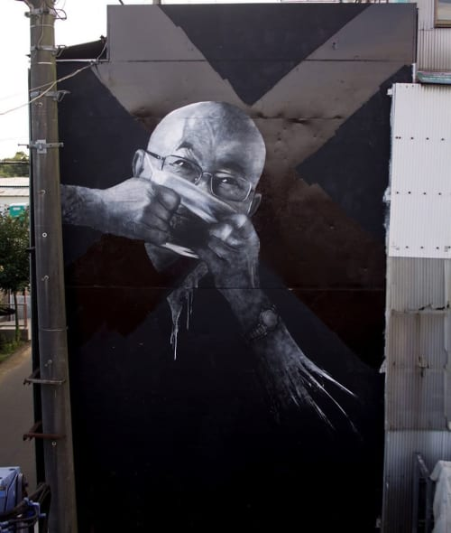 Street Murals by Cayn Sanchez - Chiba