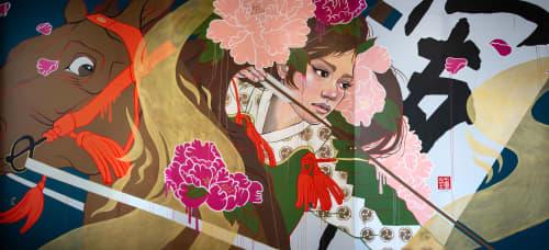 Japanese Samurai Female Mural: Interior Drywall   Murals by JUURI