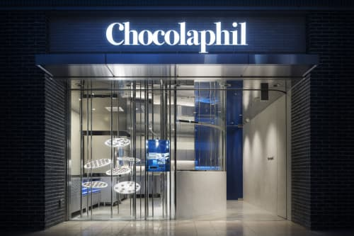 Chocolaphil etomo Jiyugaoka | Interior Design by Roito | Chocolaphil エトモ自由が丘店 in Meguro City