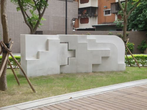 Public Sculptures by Sylvie Rivillon at Kulun St. Intersection - The wall