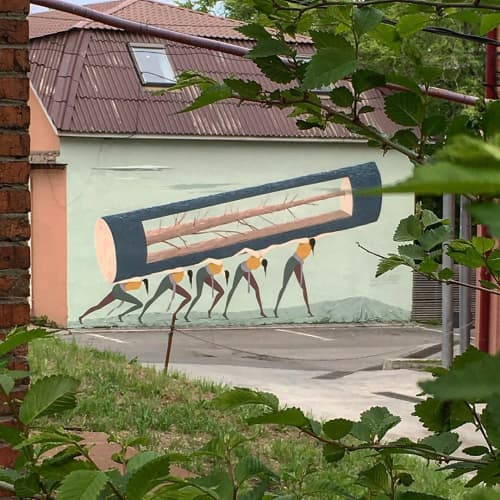 Le Cèdre du Kraï de Primorié   Street Murals by Antoine Martinet - MioSHe   Zarya in Vladivostok