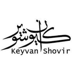 Keyvan Shovir