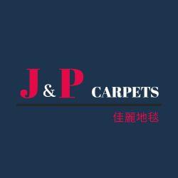 J&P Carpets Consultant